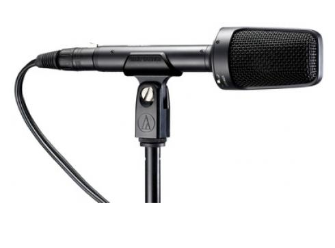 Audio Technica BP4025