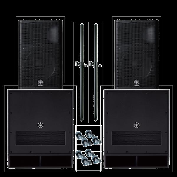 Yamaha DXR 15/18 Set